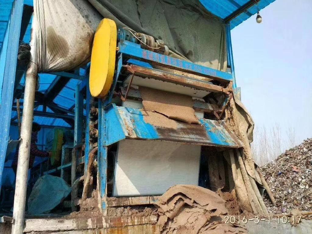污泥脱水机