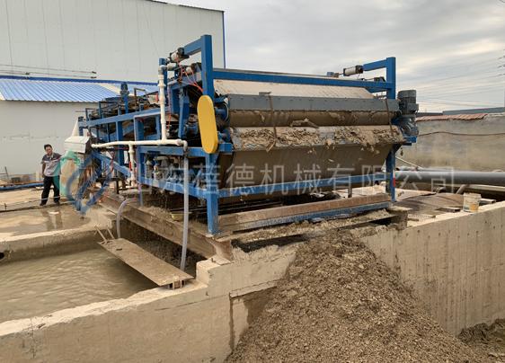 带式泥浆处理设备
