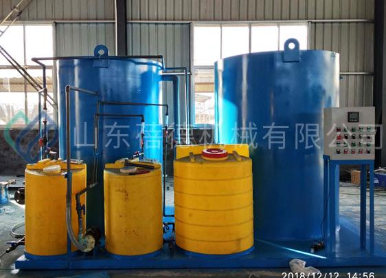 中药污水处理设备——芬顿反应器