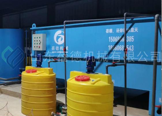屠宰污水处理设备-溶气气浮机