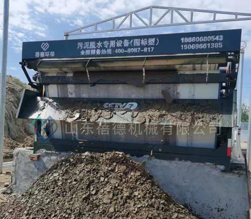 石材加工污泥处理设备