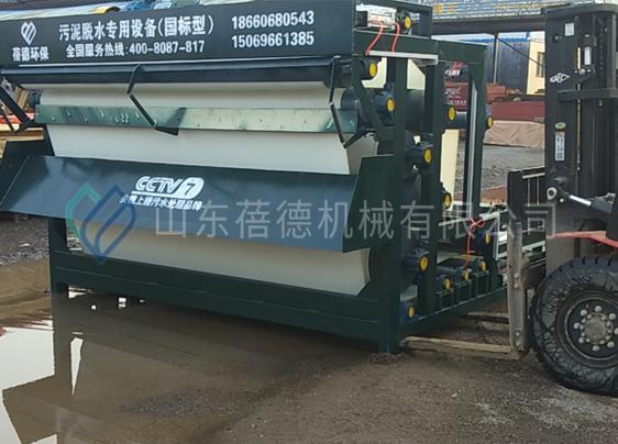 洗沙带式污泥压滤机