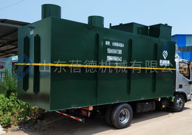 地埋式一体化MBR污水处理设备