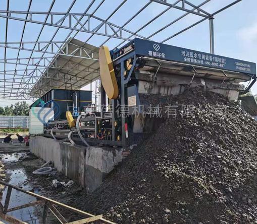 矿山洗沙污泥处理设备